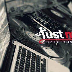 Just Music - המכללה לסאונד והפקה מוסיקלית